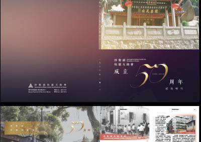 Book Design 2016