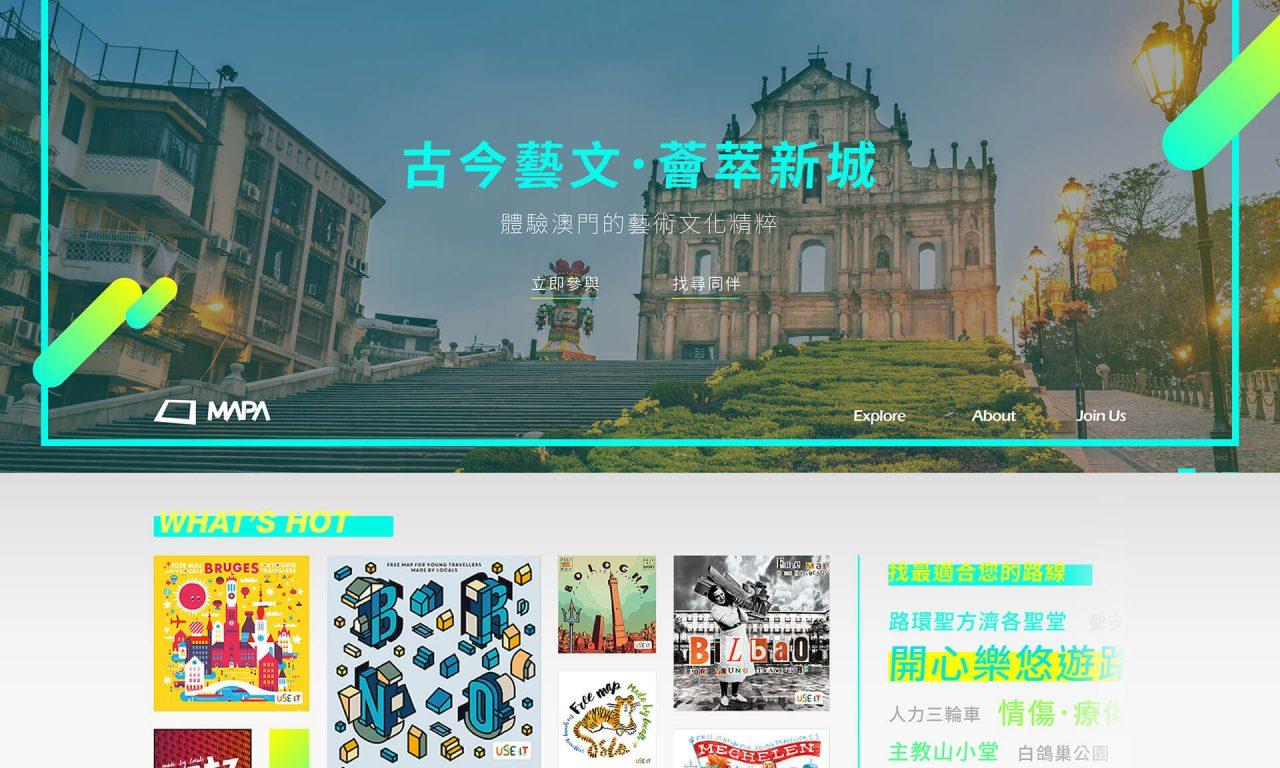 MAPA旅遊網