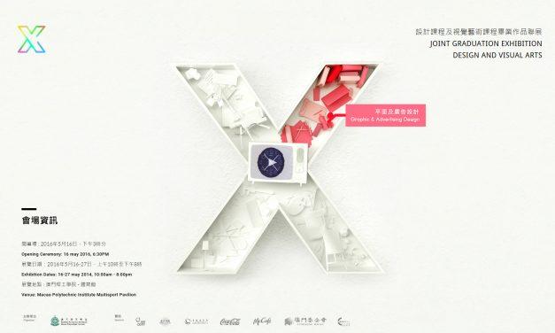 X-聯展網頁設計