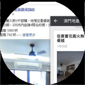 img_service_03_social_share_ad